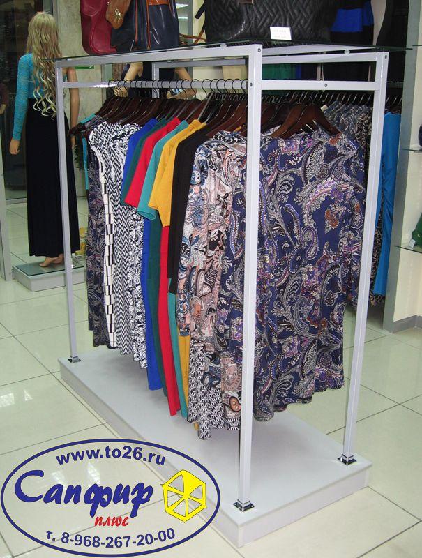 Торговое Для Одежды